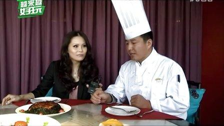 周蕙做客健一公馆——中国越来越好玩