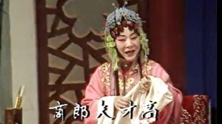 豫剧《秦雪梅 观文》阎立品 (戏痴小郭上传)