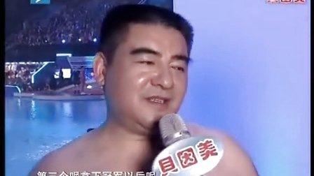 0413浙江卫视《中国星跳跃》陈光标片段