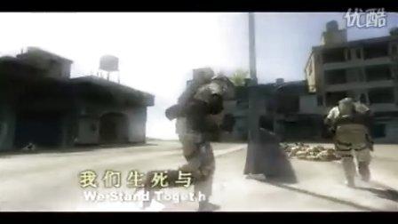 战地电影--(代号传奇)