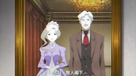 奇诺之旅OVA-疾病之国