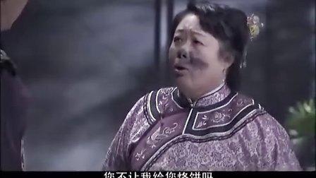 铁齿铜牙纪晓岚4 第六集