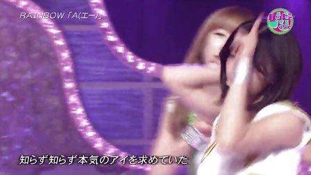 110924 NTV Happy Music Rainbow - A