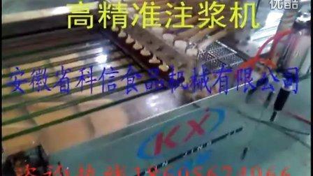 注浆机   科信机械 安徽省科信食品机械有限公司