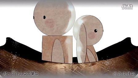 【初音ミクDark】永遠【中文字幕PV】