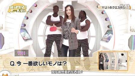 [Y.U.I字幕组]YUIの音魂 2011 4