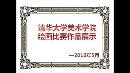 《顶秀美泉》北京顶秀置业有限公司(怀柔)