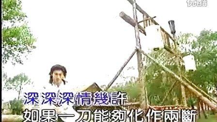 转弯(萧十一郎)----苏南70后翻唱