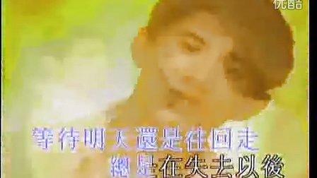 烟火-----(苏南70后)翻唱