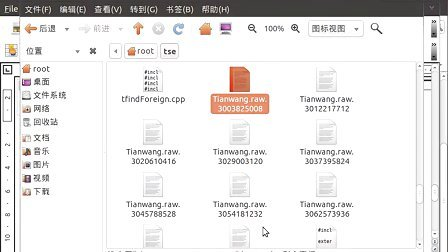 附3、黄聪:如何让TSE搜索引擎重新抓取网页【搜索引擎工作原理系列教程1.0】