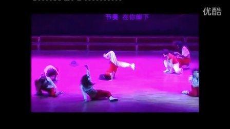 【官方】 哈尔滨视网膜街舞俱乐部 黑大专场 Jazz 齐舞《Retina Girls》