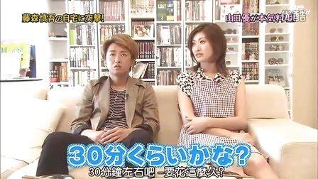 [147]20110908ひみつの嵐ちゃん!