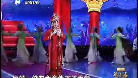 曲剧《风雪配·洞房》刘艳丽(戏痴小郭上传)