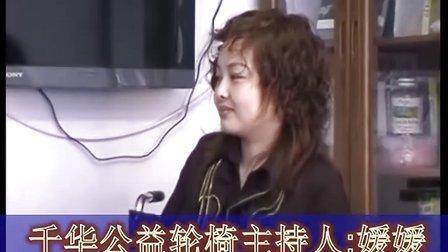 老栾说公益:海城残疾人精英谱