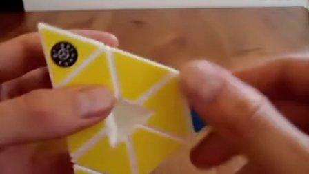 Void Pyraminx