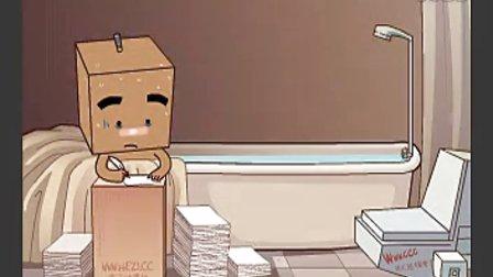 张小盒上班族小动画01