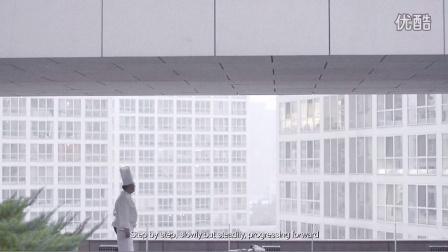 凯悦酒店 中文旁白 英文字幕
