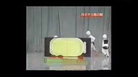 可爱寿司(超级变变变)