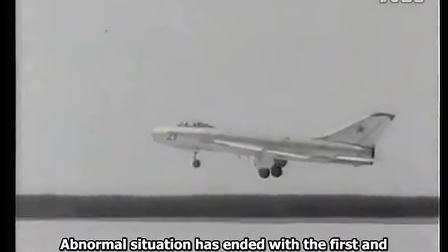 苏联制造(俄语英字)Su-7B 战斗轰炸机