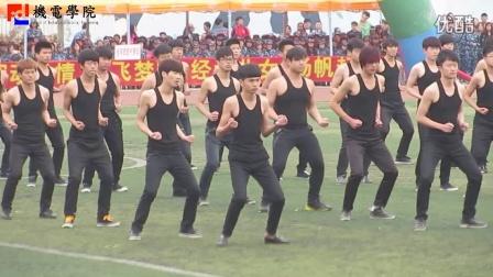 辽东学院第八届田径运动会-机电学院百人团体操-未来星工作室制作