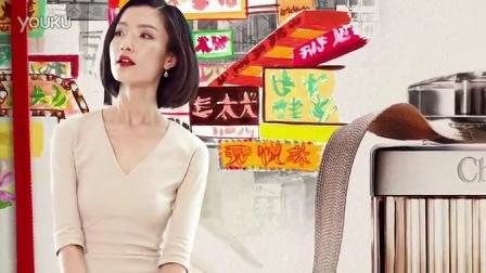 DFS旗下T广场2014秋冬宣传-香港篇