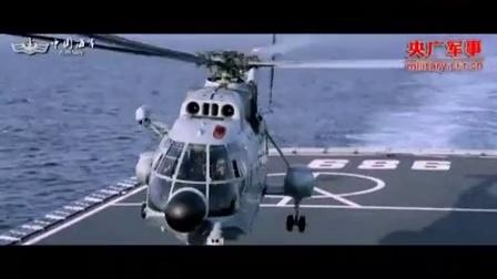 中国海军征兵宣传大片