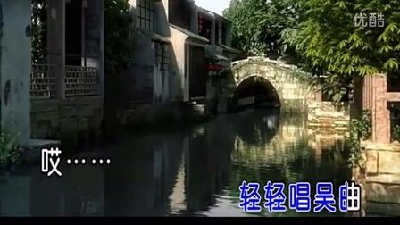 僖僖《江南谣》MV
