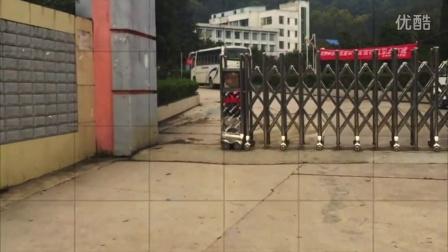 贵州大学科技学院