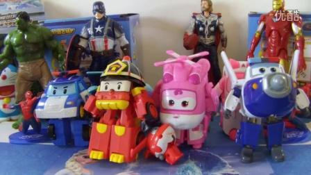 超级飞侠 变形警车珀利