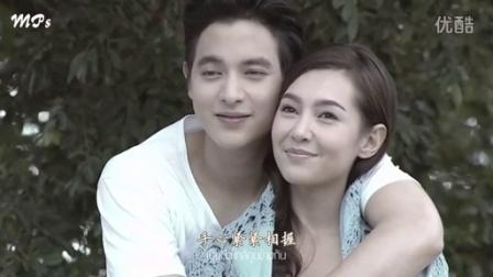 【MPs字幕组】泰语中字《爱妻》OST《来自我的情歌》