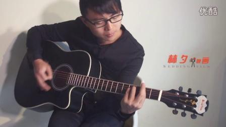 不弃不离-我的吉他弹唱