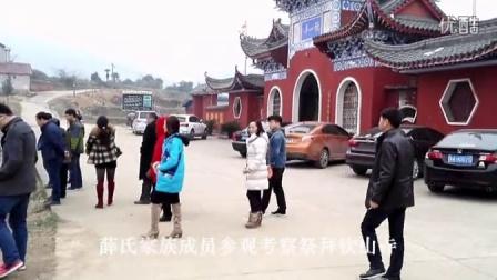 薛氏家族2016春节纪实
