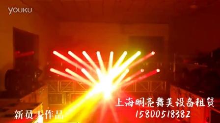 明亮舞美员工练习灯光秀