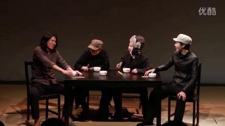 任明炀实验剧团《不安宁:童年故事》预告片