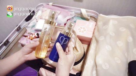 【十周年之旅行李箱分享】