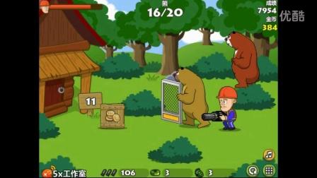 熊出没之秋日团团 光头强守卫小木屋单机小游戏 动画片
