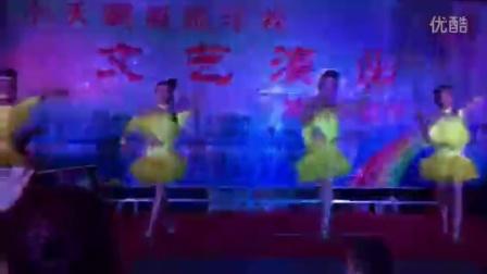 小天鹅舞蹈学校文艺演出《 If I Were A Boy》拉丁舞伦巴,于舒叶、徐瑞锦、 朱凤娇、邵于玮