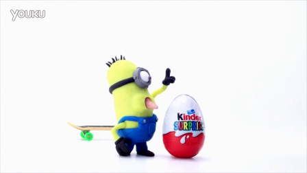 定格动画:小黄人与建达奇趣蛋