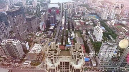 中国铁建-1818中心 首次试飞演示片