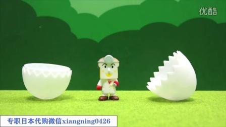 【日本代购】小猪佩奇 面包超人 煎鸡蛋