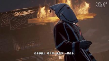 【小纳游戏】黑手党3 四海兄弟3 预告片欣赏