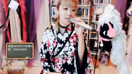 【演唱】安姬:百鬼陰陽抄柔情版(20170117)