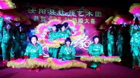 汝阳牡丹协会婚庆舞蹈《结婚了》