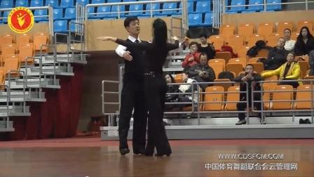 2017中国体舞裁判员培训班沈宏老师摩登舞讲解与演示