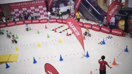 kokua武汉 平衡车三项技能挑战赛2岁决赛萌娃状态百出