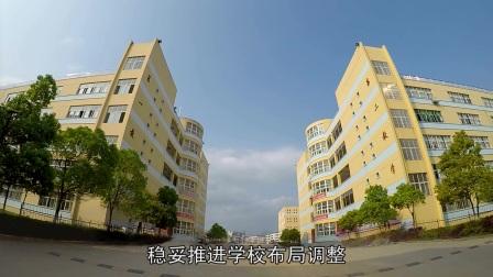 全县联动齐努力  均衡花开惠城乡 ——乐安县义务教育均衡发展掠影