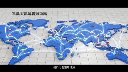 深圳市万德环保印刷设备有限公司 专业瓦楞纸板数码印刷设备制造商