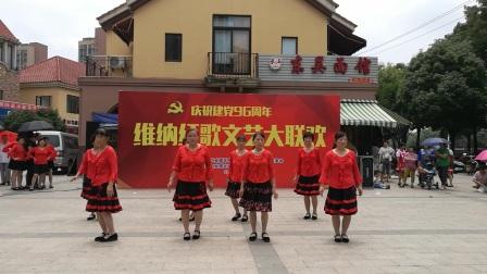 维纳社区庆祝建党96周年红歌文艺大联欢 北京的金山上    舞蹈  彩虹广场舞队   视频星火燎原