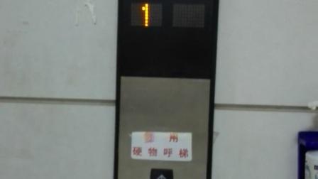 圣保罗医院电梯下行 (2/F-1/F)