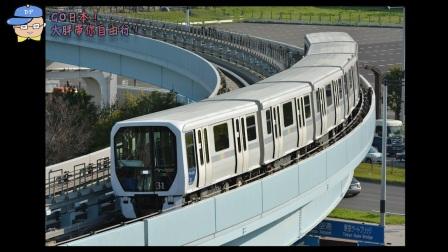 【交通手段】自动售票机和地铁线 @日本自由行攻略